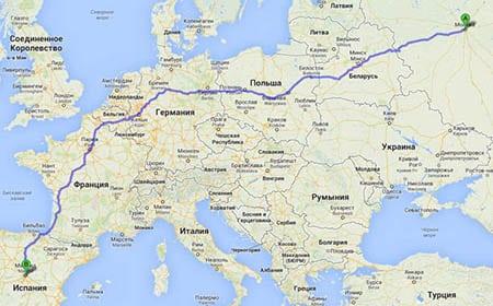 Испания: как добраться в Мадрид
