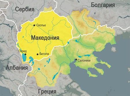 Македония общая информация
