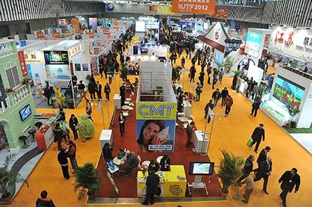 Международные выставки в Китае